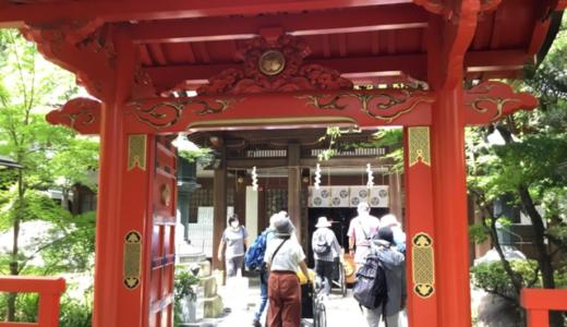 東京旅行介助&おもてなし研修 第1回  ー 愛宕神社、千代田区立日比谷図書文化館、憲政記念館を訪ねました。