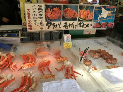 札幌の海産物