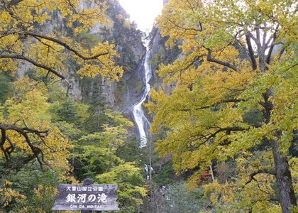 【Autumn in Japan】World Heritage Shiretoko, Autumn Leaves of Mt. Asahidake and Mt. Kurodake