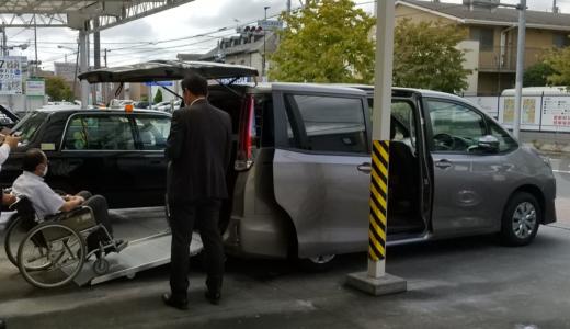 西東京市の三幸自動車を訪問しました。