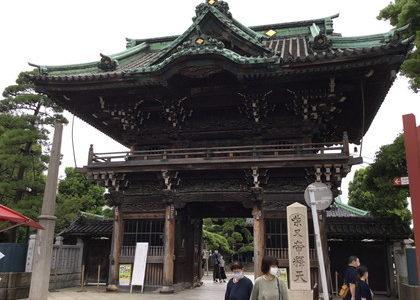 東京旅行介助&おもてなし研修 第4回から第6回のお知らせ