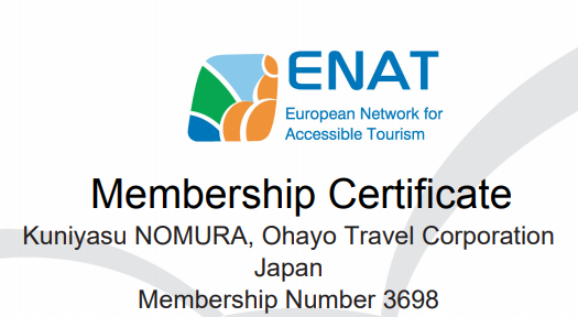 We joined ENAT, European Network for Accessible Tourism