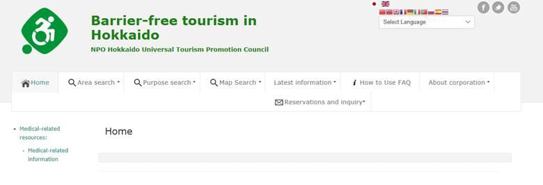 barrier-free tourism in Hokkaido