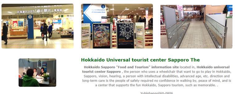 tourist center information