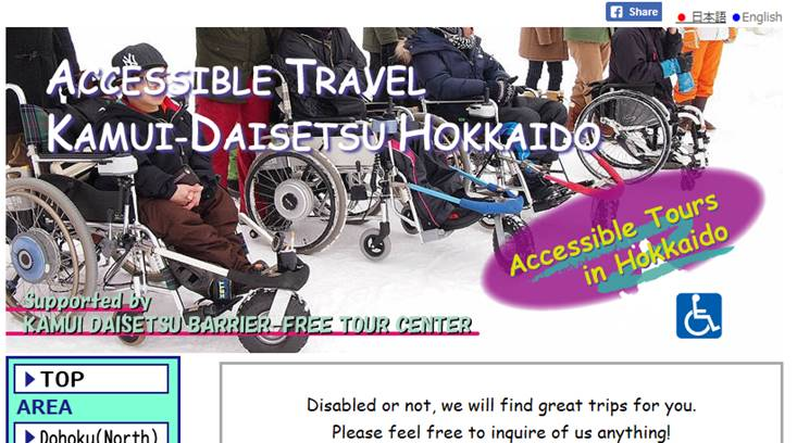 Accessible Travel Kamui Daisetsu Hokkaido