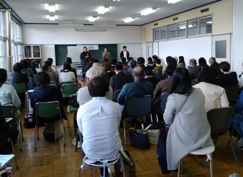 日本オムツ外し学会2019 ー 那須まちづくり広場