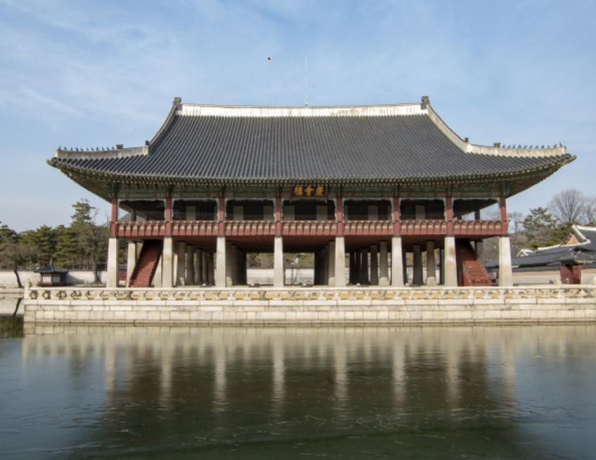 Accessible Tourism Center established in Seoul