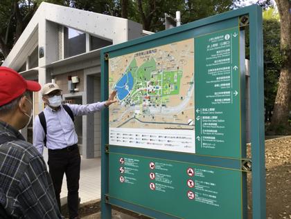 上野恩賜公園の全体像を確認