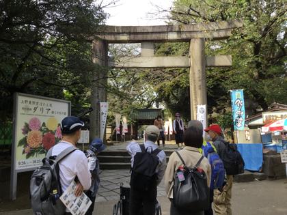 上野東照宮鳥居前
